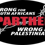 'Israeli Apartheid Week' for the first time in Morocco