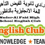 AL Faid English Club: Ways of Empowering women