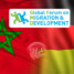 Morocco, Germany to co-chair Global Forum on Migration (GFMD) 2017-18