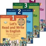 Let's Read & Write 1, 2, 3 and 4.