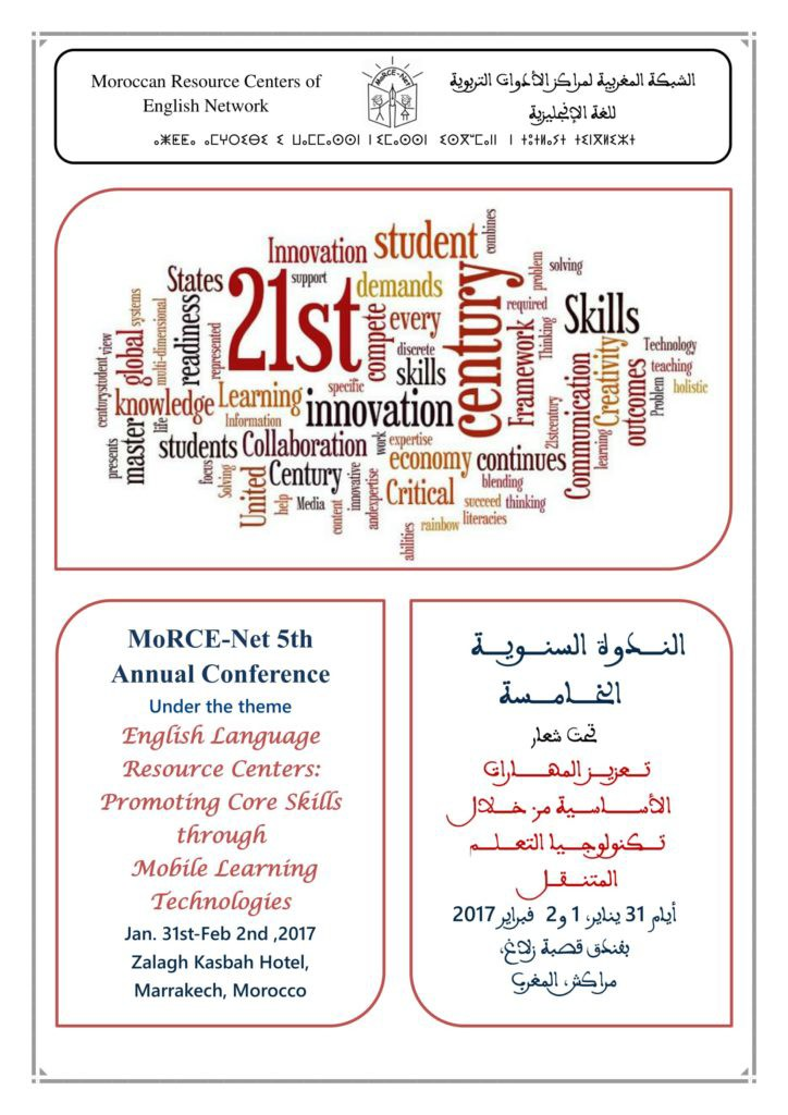 MoRCE-Net Fifth National Conference. Jan 31/Feb 2nd Zalagh Hotel, Marrakech,Morocco