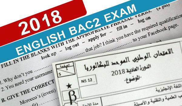 Bac Exams Archives | MoroccoEnglish