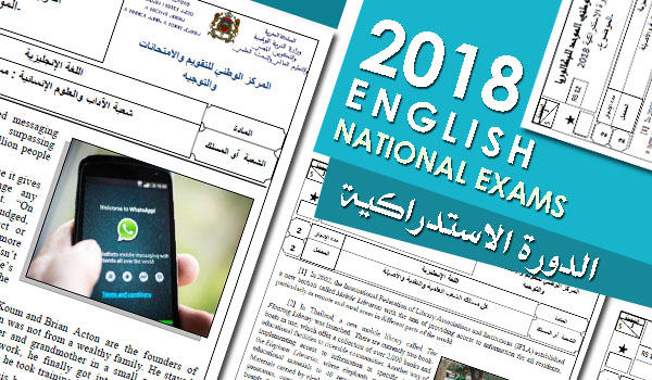 2018 english national exams  u2013 july session for all streams